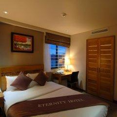 Hanoi Eternity Hotel 3* Улучшенный номер с различными типами кроватей фото 10