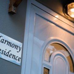 Отель Harmony Athens residence First floor интерьер отеля фото 2
