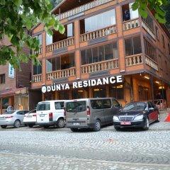 Dunya Residence Турция, Узунгёль - отзывы, цены и фото номеров - забронировать отель Dunya Residence онлайн парковка