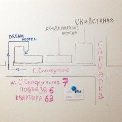 Гостиница Хостел Dream Казахстан, Нур-Султан - отзывы, цены и фото номеров - забронировать гостиницу Хостел Dream онлайн городской автобус
