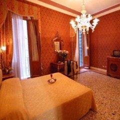 Отель Residenza San Maurizio 3* Улучшенный номер с различными типами кроватей