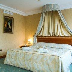 Гостиница Золотое кольцо 5* Люкс с разными типами кроватей