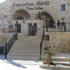 Kemerhan Hotel & Cave Suites Турция, Ургуп - отзывы, цены и фото номеров - забронировать отель Kemerhan Hotel & Cave Suites онлайн фото 2