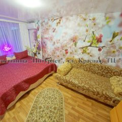 Гостиница Императрица Стандартный номер с разными типами кроватей фото 33