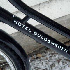 Отель Guldsmeden Aarhus Дания, Орхус - отзывы, цены и фото номеров - забронировать отель Guldsmeden Aarhus онлайн городской автобус