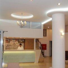 Отель Athinaiko спа фото 2