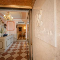 Hotel Canaletto спа