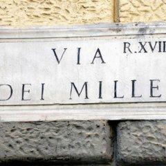 Отель Sun Moon Италия, Рим - отзывы, цены и фото номеров - забронировать отель Sun Moon онлайн с домашними животными