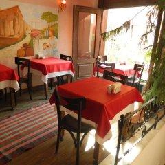 Apricot Hotel Istanbul питание фото 3