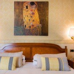 Amadeus Hotel комната для гостей