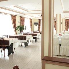 Отель Kestanbol Kaplicalari питание