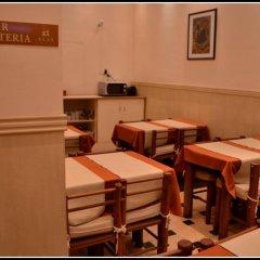 Отель Alas Hotel Аргентина, Сан-Рафаэль - отзывы, цены и фото номеров - забронировать отель Alas Hotel онлайн питание