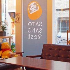Sato San's Rest - Hostel Токио гостиничный бар