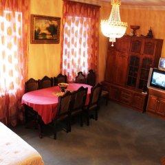 Отель Family Garden Guest House Ереван питание