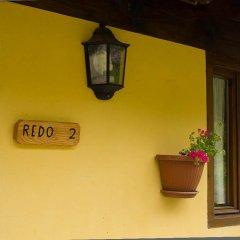 Отель Apartamentos Rurales Los Picos de Redo Испания, Камалено - отзывы, цены и фото номеров - забронировать отель Apartamentos Rurales Los Picos de Redo онлайн удобства в номере