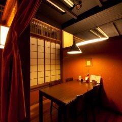 Отель Hinanosato Sanyoukan Япония, Хита - отзывы, цены и фото номеров - забронировать отель Hinanosato Sanyoukan онлайн удобства в номере