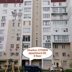 Отель Kharkov CITIZEN Кровать в общем номере фото 36