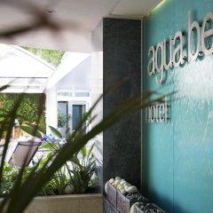 Отель Agua Beach Испания, Пальманова - отзывы, цены и фото номеров - забронировать отель Agua Beach онлайн спа