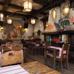 Гостиница Водограй гостиничный бар
