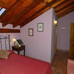 Hotel-Posada La Casa de Frama комната для гостей фото 4