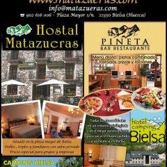 Отель Hostal Matazueras Стандартный номер с различными типами кроватей фото 4