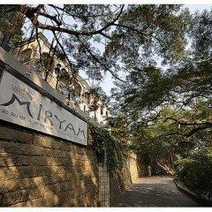 Отель Miryam Hotel Китай, Сямынь - отзывы, цены и фото номеров - забронировать отель Miryam Hotel онлайн фото 4