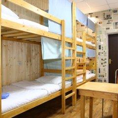 Хостел Хорошие новости Кровать в мужском общем номере с двухъярусной кроватью фото 11