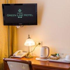 Гостиница Грин Лайн Самара удобства в номере