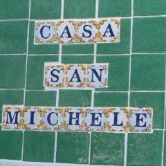 Отель Casa San Michele Минори развлечения