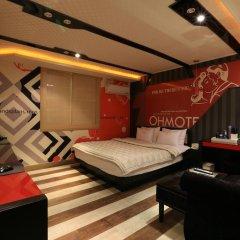 Haeundae Grimm Hotel 2* Номер Делюкс с различными типами кроватей фото 2