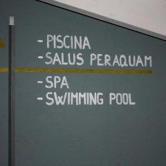 Отель San Giorgio Италия, Риччоне - отзывы, цены и фото номеров - забронировать отель San Giorgio онлайн интерьер отеля фото 2