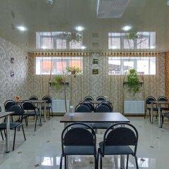 Гостиница Beautiful House Hotel в Краснодаре отзывы, цены и фото номеров - забронировать гостиницу Beautiful House Hotel онлайн Краснодар питание