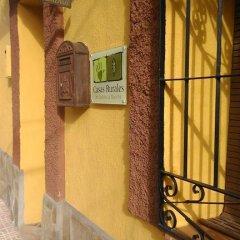 Отель Casa Rural Rivero интерьер отеля фото 3