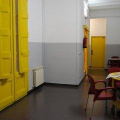 Ideal Youth Hostel детские мероприятия