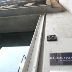Klick Hotel парковка