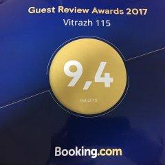 Гостиница Vitrazh 115 с домашними животными