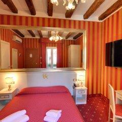 Отель Messner Palace комната для гостей фото 4