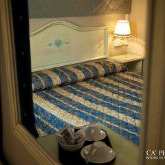 Отель Ca Pedrocchi 2* Стандартный номер с различными типами кроватей фото 14
