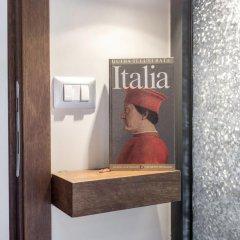 Отель Home Boutique Santa Maria Novella 3* Представительский номер с различными типами кроватей фото 4