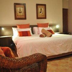 Отель Kududu Guest House 4* Номер Делюкс с различными типами кроватей фото 9