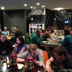 The Phat House - Hostel Хакуба гостиничный бар