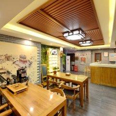 Dongfang Shengda Hotel питание фото 3