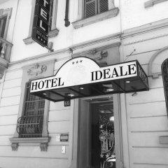 Hotel Ideale 3* Стандартный номер с различными типами кроватей