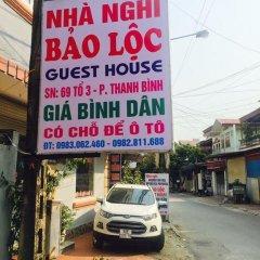 Отель Viet Hoang Guest House парковка