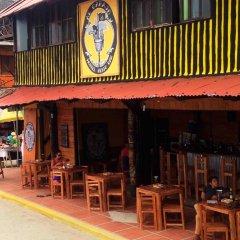 Guacamayo Hostel Pueblo питание