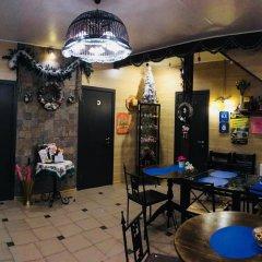 Гостиница Berloga-City Mini-Hotel в Великом Новгороде отзывы, цены и фото номеров - забронировать гостиницу Berloga-City Mini-Hotel онлайн Великий Новгород гостиничный бар