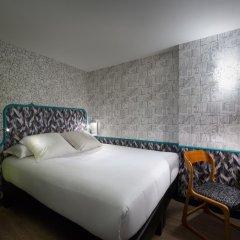 Отель Hôtel Crayon Rouge by Elegancia 4* Номер Singular с различными типами кроватей