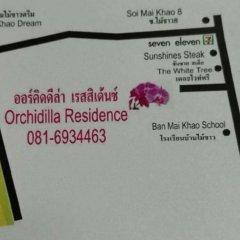 Отель Orchidilla Phuket Mai Khao Residence 3* Стандартный номер фото 12
