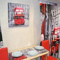 Апартаменты Red Bus Apartment na Mira питание фото 3