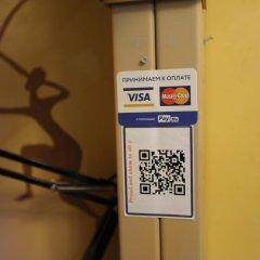 Гостиница Elite в Санкт-Петербурге отзывы, цены и фото номеров - забронировать гостиницу Elite онлайн Санкт-Петербург интерьер отеля фото 3